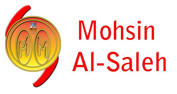 Mohsin Al-Saleh